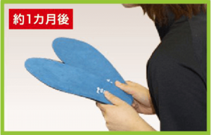 insole8.png